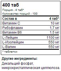 Dymatize: BCAA Complex 2200 (400 таб)
