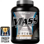 Elite-Mass-Gainer