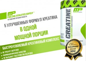 MusclePharm: Creatine (300 г)