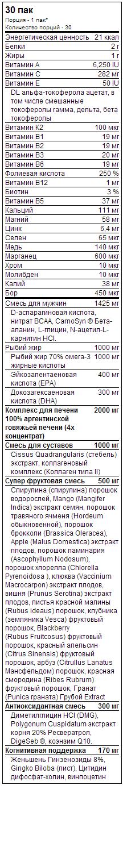 Iron-Pack-Arnold-Series