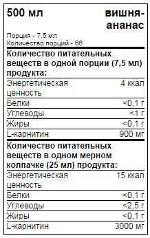 L-carnitine-60000