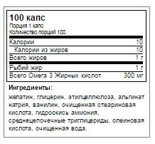 Screenshot_63